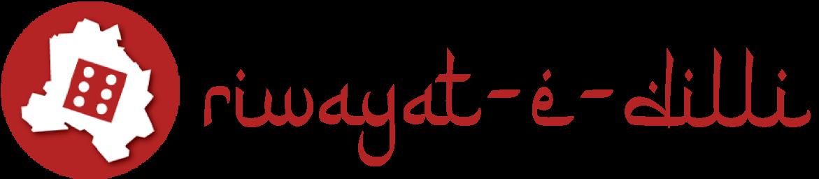 Riwayat-e-dilli